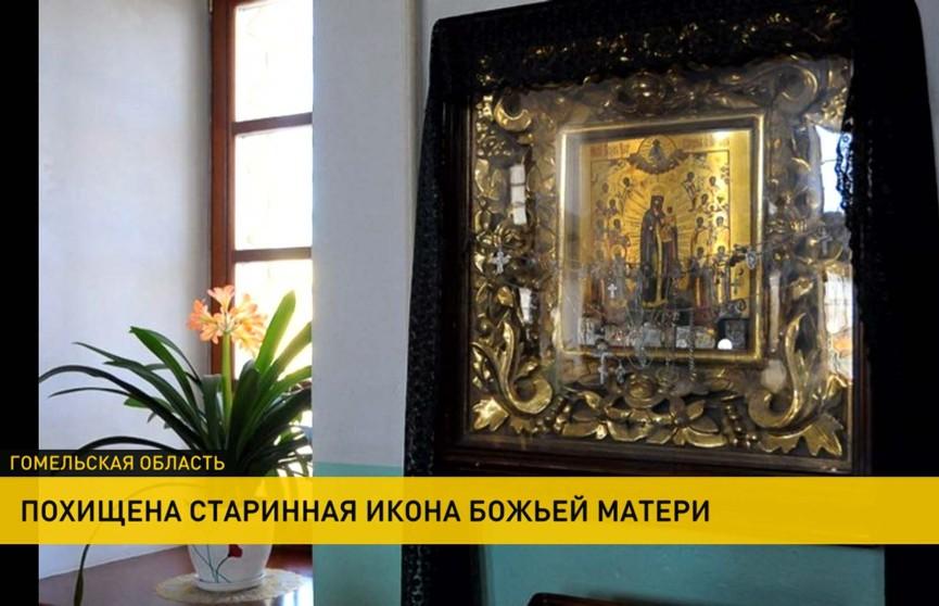 Из храма под Гомелем похитили старинную икону Божьей Матери