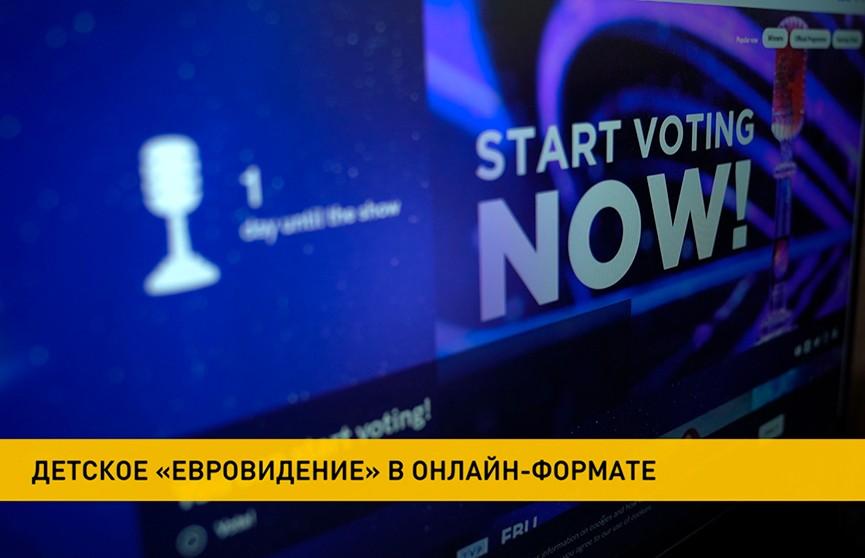 Детское «Евровидение»: поддержать могилевчанку Арину Пехтереву можно прямо сейчас – зрительское голосование началось