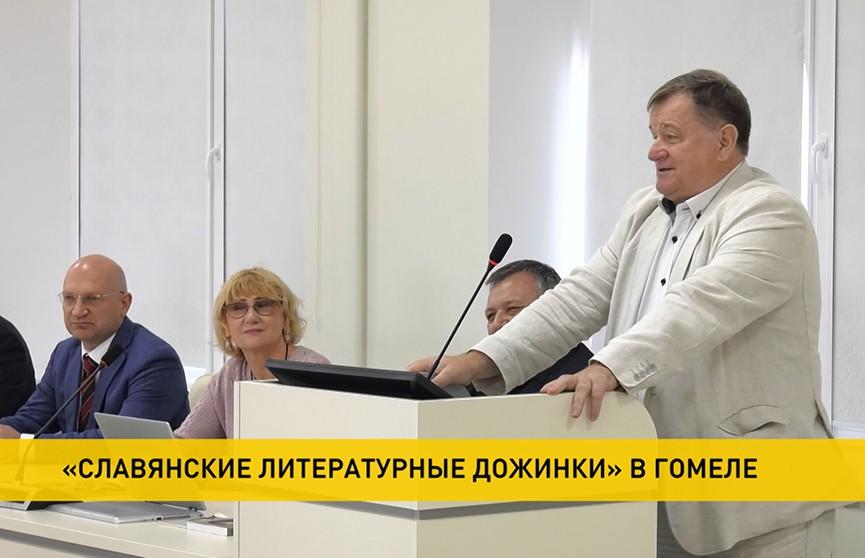 В Гомель съезжаются творческие делегации из Беларуси, России и Украины