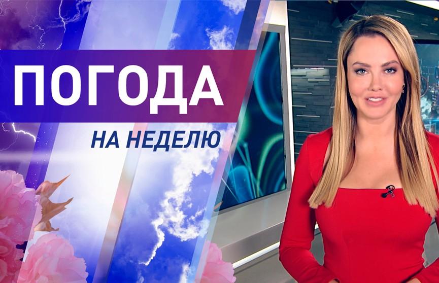 Беларусь ждёт очередное похолодание. Погода на неделю с 20 по 26 июля. Подробный прогноз