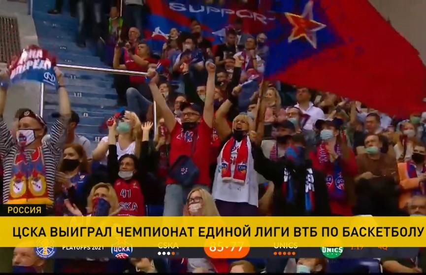 ЦСКА – победитель Единой лиги ВТБ по баскетболу