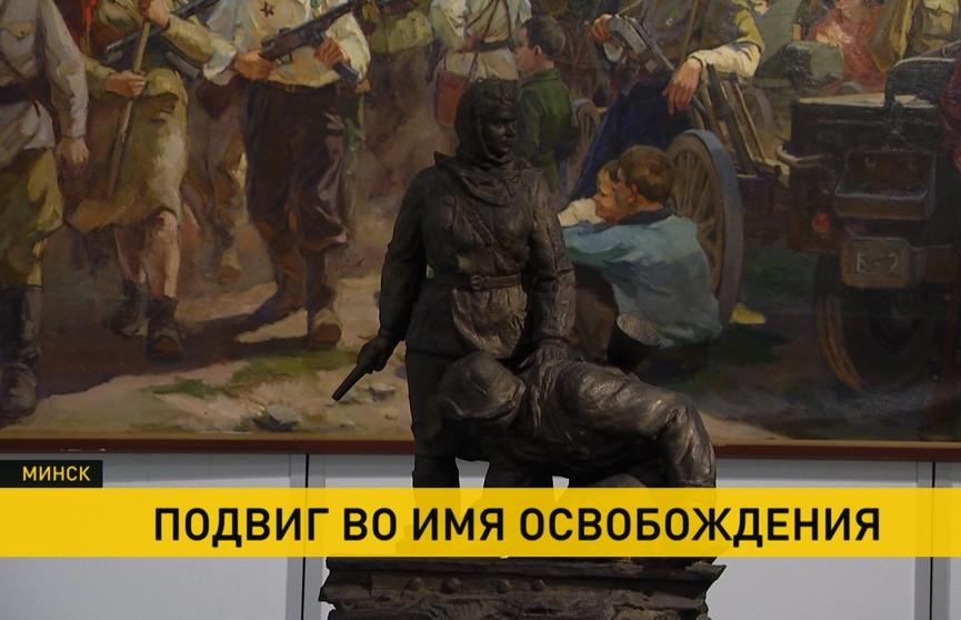 В Музее истории ВОВ в дни II Европейских игр представили хронику подвига белорусского народа