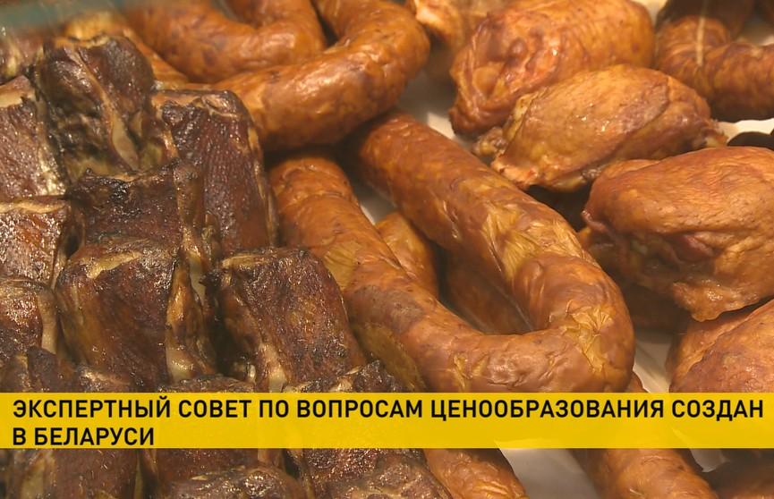 Экспертный совет по вопросам ценообразования создан в Беларуси