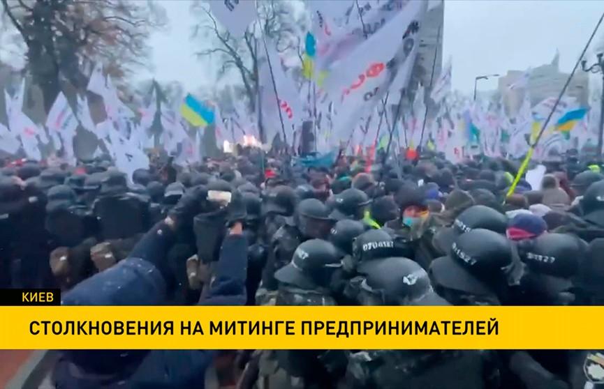 Карантин выходного дня спровоцировал протесты предпринимателей в Киеве
