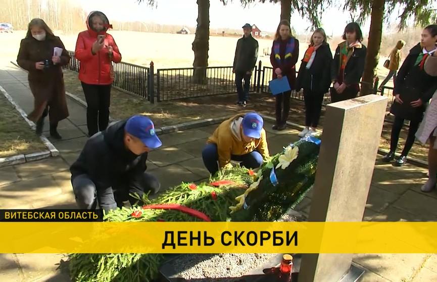 В деревне Марьяново почтили память узников концлагерей
