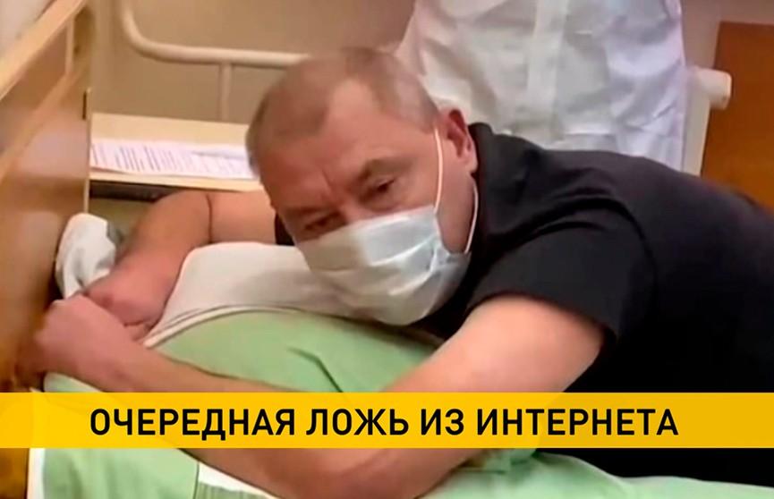 На фото не пациент, а главврач могилёвского онкодиспансера? Telegram-каналы попытались выдать желаемое за действительное