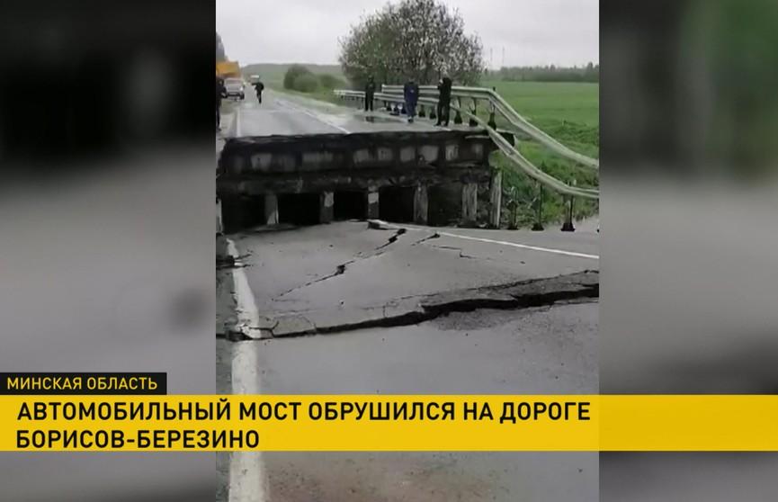 Названа возможная причина обрушения моста в Борисовском районе