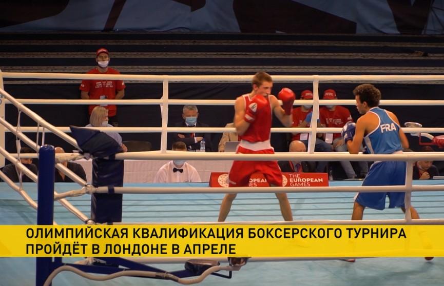 Стало известно, когда пройдет европейский квалификационный турнир по боксу к Олимпийским играм