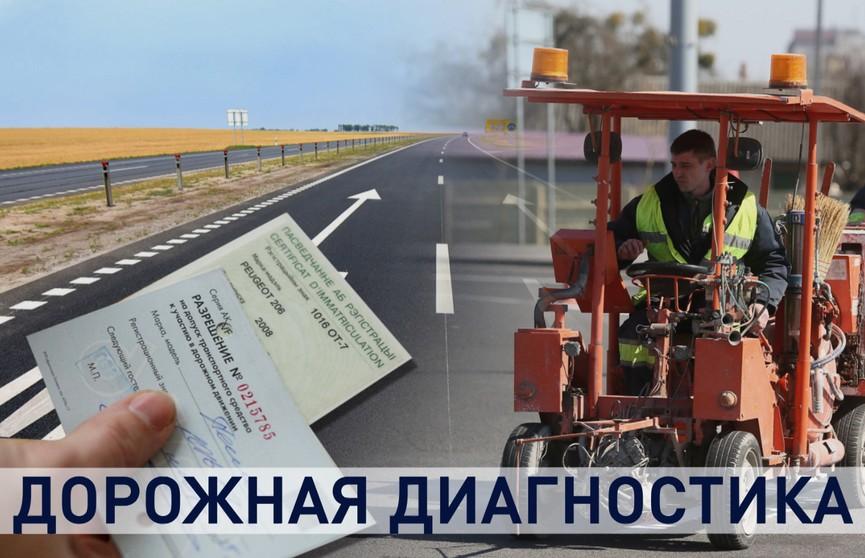 Владельцы авто массово не проходят техосмотр, чтобы не платить транспортный налог