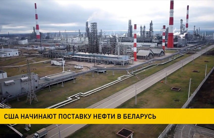 Первый танкер с американской нефтью отправляется в Беларусь