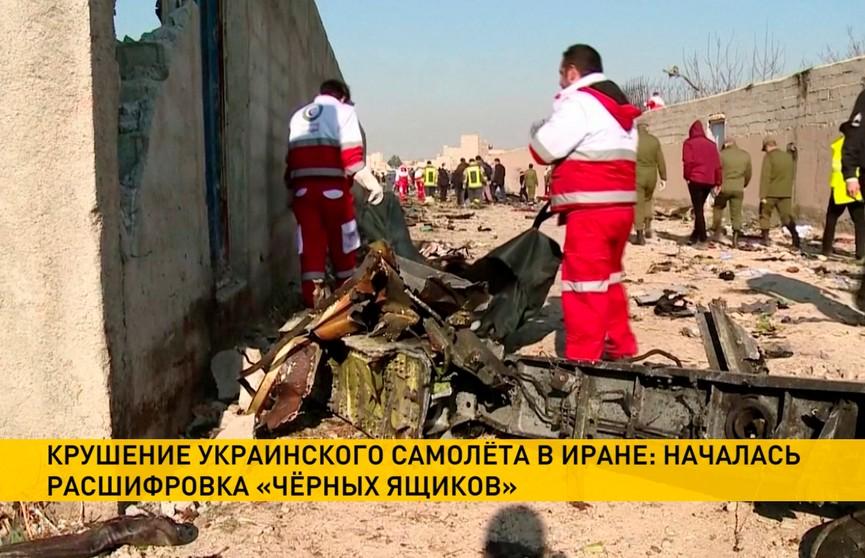 Крушение самолета в Тегеране: Иран и Украина вместе расшифруют черные ящики