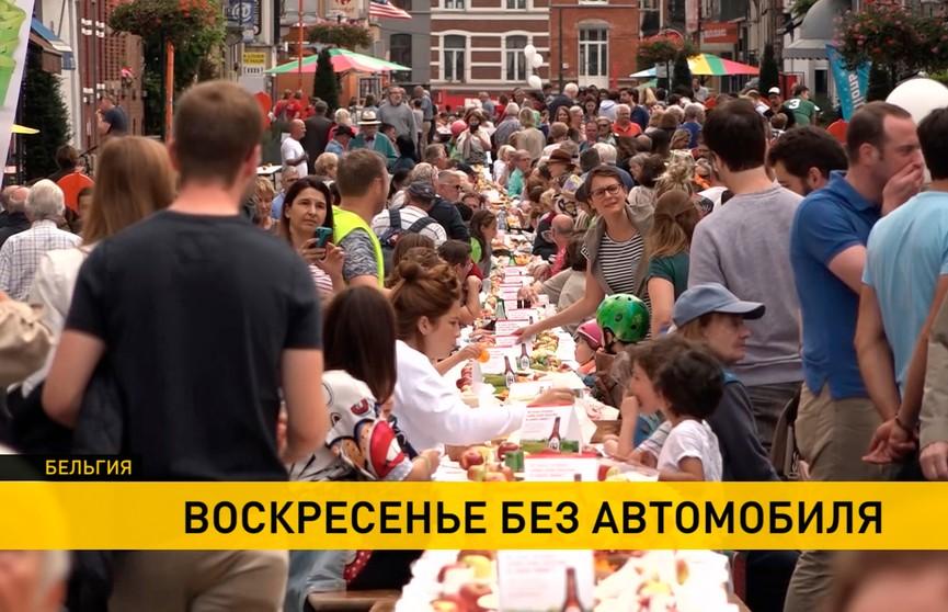 День без автомобиля: огромный стол накрыли на проезжей части в Брюсселе