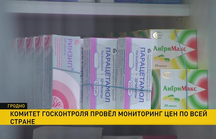 Комитет госконтроля проверяет магазины и аптеки