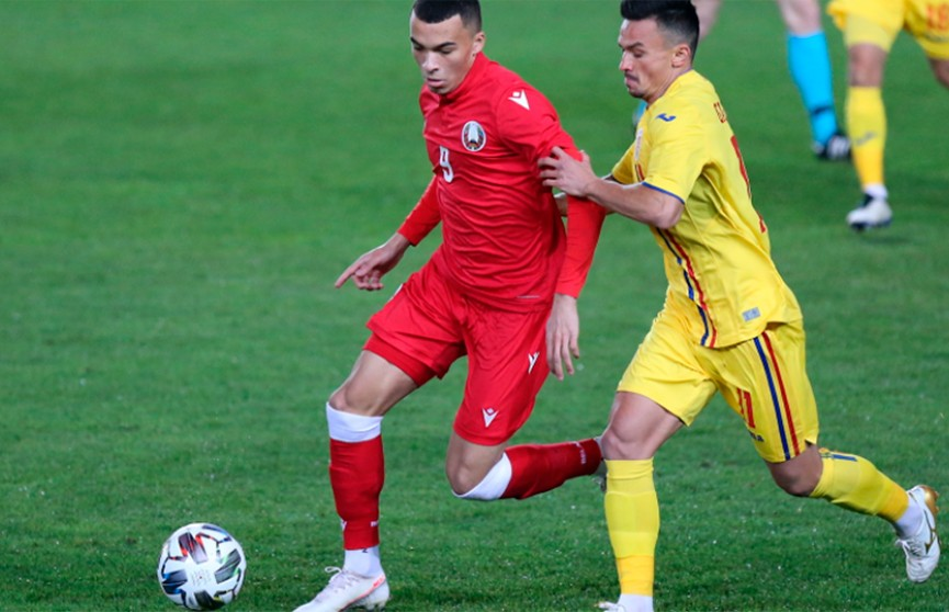 Сборная Беларуси по футболу уступила команде Румынии в товарищеском матче