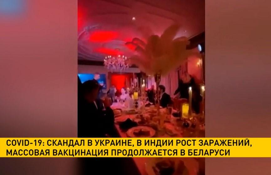 COVID-скандал разгорается в Украине