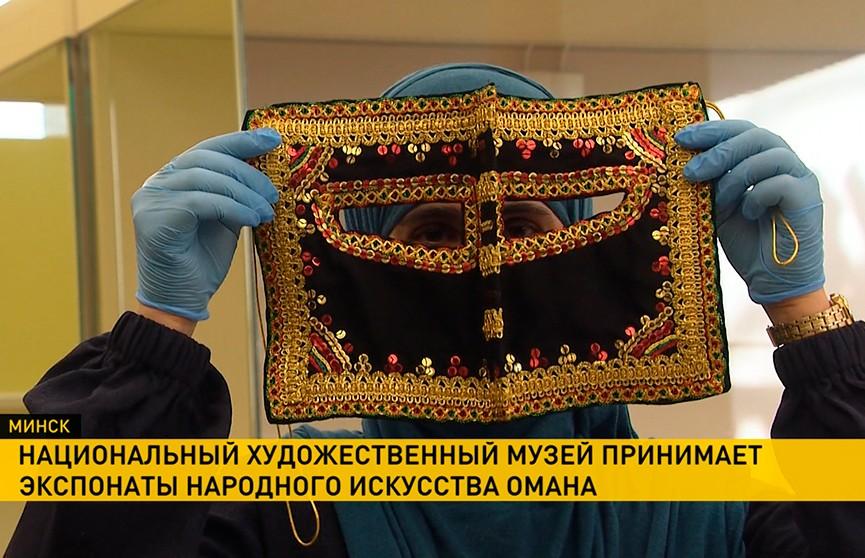 Сокровища главного музея Султаната Оман можно увидеть в Минске