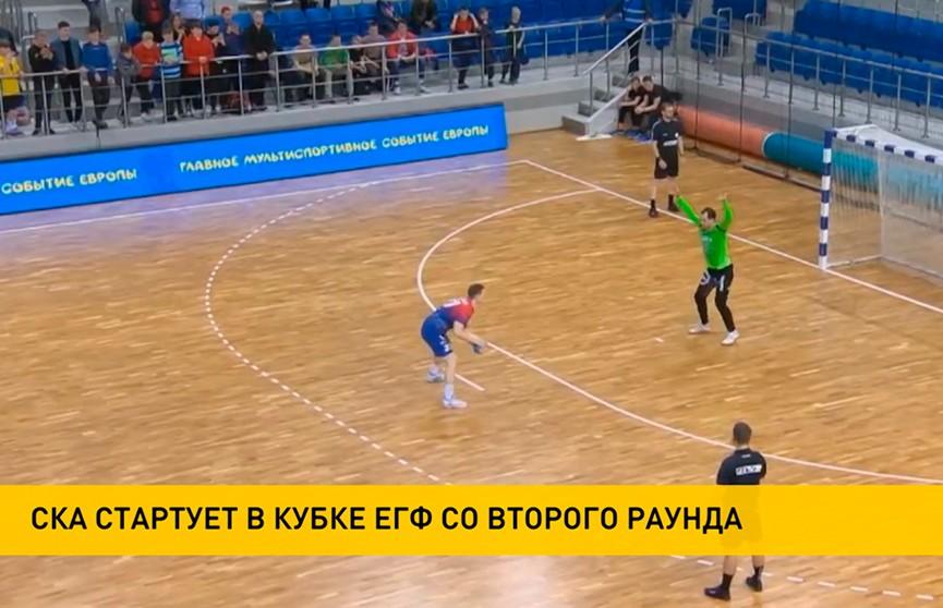 Известен состав участников и сетка гандбольных Еврокубков