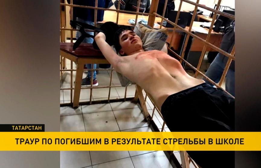 Трагедия в Казани: у нападавшего выявлено заболевание мозга
