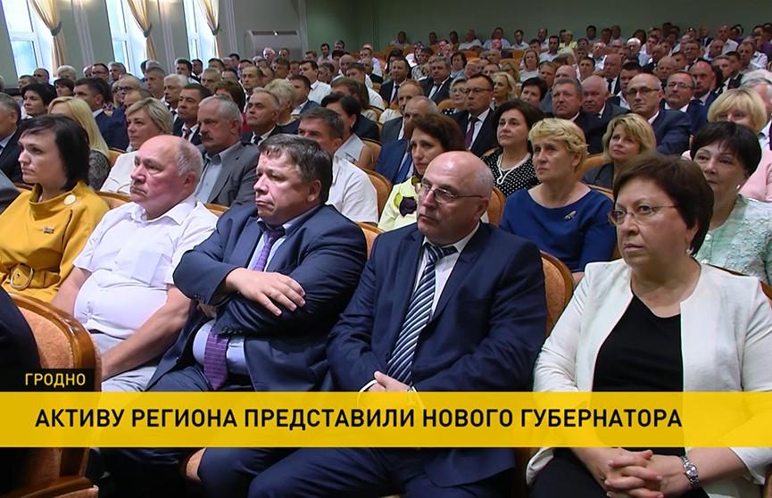 Глава Администрации Президента официально представил нового губернатора активу Гродненской области