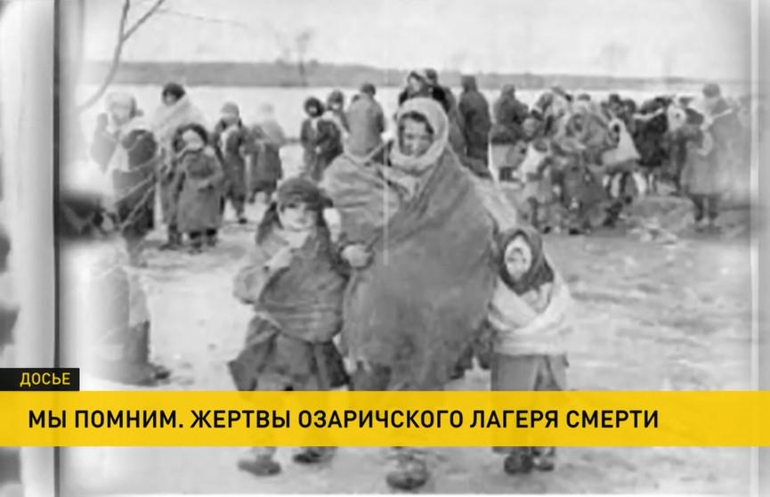 «Не было даже где сесть, ложились прямо на трупы». Как 77 лет назад освобождали концлагерь «Озаричи»
