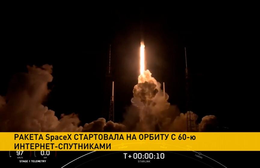 Ракета Space X стартовала на орбиту: первая ступень упала в океан