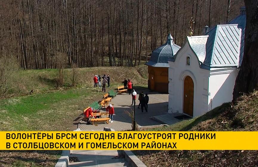 Волонтёры «Доброго сердца» благоустроят криницы в Столбцовском и Гомельском районах