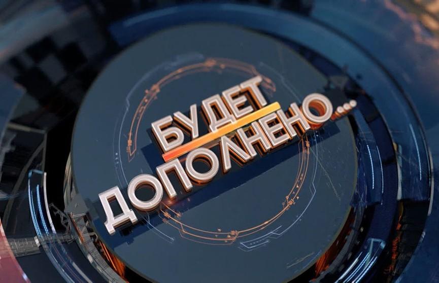Будет дополнено. Чем помочь демографии в Беларуси?