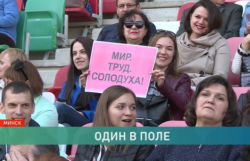 Александр Солодуха: Почти 40 лет назад я дал себе слово, что выйду на стадион «Динамо» с большим  сольным концертом