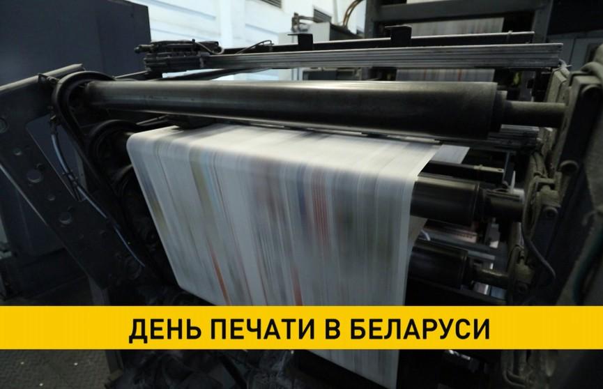 Президент поздравил сотрудников печати с профессиональным праздником