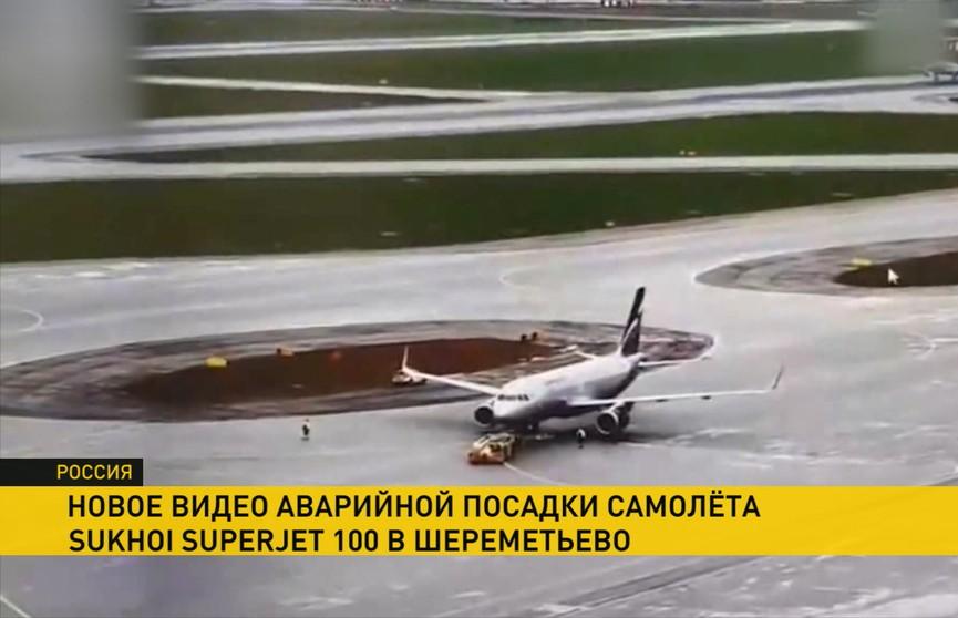 Во Внуково вернулся самолёт, который вылетел в Милан, из-за проблем с шасси