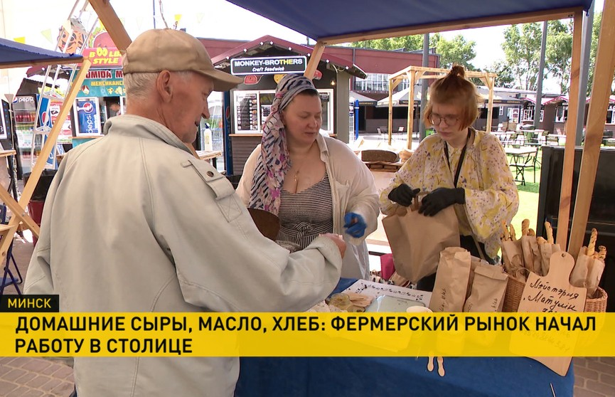 В Минске открылся первый фермерский рынок «Усё сваё»