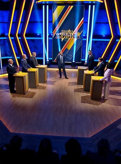 Парламентские выборы в Беларуси: что изменится в работе депутатов и как это связано с Конституцией?