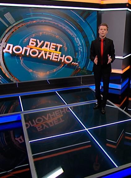 Расследование литовских СМИ: фонды солидарности в Вильнюсе обкрадывают белорусов. Рубрика «Будет дополнено» – об очередном предательстве