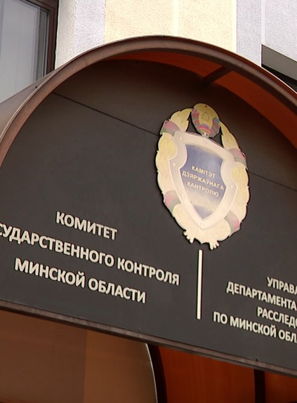 ДФР раскрыл нелегальную схему по уходу уплаты налогов