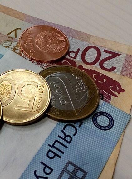 Обзор экономических новостей за 18 сентября