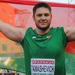 В Швеции проходит юниорский чемпионат Европы по лёгкой атлетике: у белорусов первая медаль
