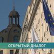 Мюнхенская конференция по безопасности: Ангела Меркель не видит альтернативы минским договорённостям в решении украинского вопроса