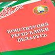 Парламентские выборы-2019: завершается регистрация кандидатов в депутаты