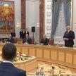 Александр Лукашенко вручил ученым дипломы докторов наук и аттестаты профессора