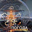 В Минске до +21°C, потеплеет только в последние дни июля: прогноз погоды на вторник
