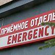 Стало известно о состоянии певца Кая Метова, который попал в ДТП недалеко от Минска