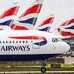 Самолёт British Airways летел в Германию, а сел в столице Шотландии
