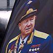 В Москве простились с легендарным космонавтом Алексеем Леоновым