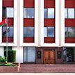 МИД Беларуси выразил озабоченность обострением ситуации на северо-востоке Сирии