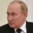 Путин: Россия снимает все ковидные ограничения на авиасообщение с Беларусью