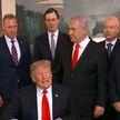 Дональд Трамп официально признал суверенитет Израиля над Голанскими высотами