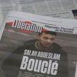 Слушания по делу о терактах 2015 года начинаются во Франции – самый громкий судебный процесс в истории страны