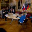 Саммит «нормандской четвёрки» завершился в Париже: эту встречу назвали прорывом после затишья