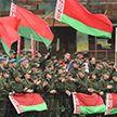 «АрМИ-2020»: как прошли масштабные соревнования и каких успехов достигла белорусская команда