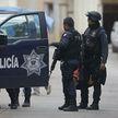 Вооруженное нападение в Мексике: 11 человек погибли